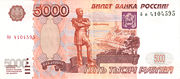 180px-Banknote_5000_rubles